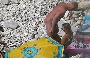 Որդի, դուստր, Բանգլադեշի սեռական տեսանյութեր Մայրիկ, հայրիկ, աշխատանք.