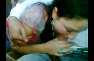 հասուն Մինետ օտար հնդկական սեռական տեսանյութեր !! Երիտասարդ ֆրանսերեն